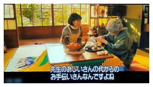 映画『鎌倉ものがたり』のキンの正体