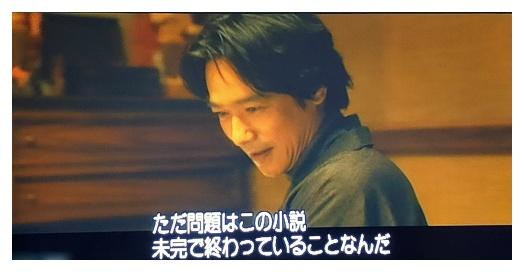 映画『鎌倉ものがたり』でキンが黄泉の住所を知ってた理由