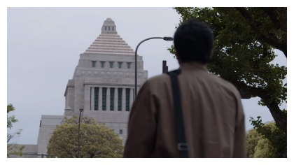 映画「罪の声」で阿久津が国会議事堂を見た理由や意味