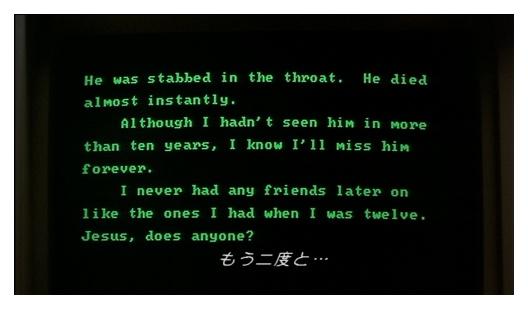 映画『スタンド・バイ・ミー』の最後でパソコンに書かれた英文